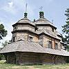 Церква Св. Михаїла (1754), м. Комарно