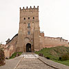 Lubart's Castle, also known as Lutsk High Castle (14th cen.), Lutsk town